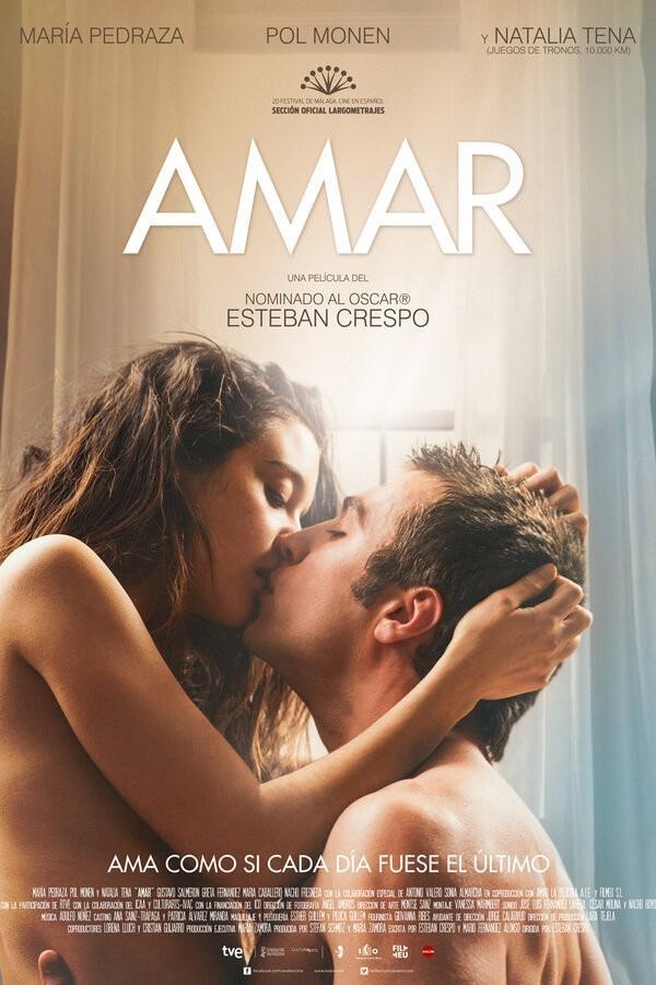 Amar image