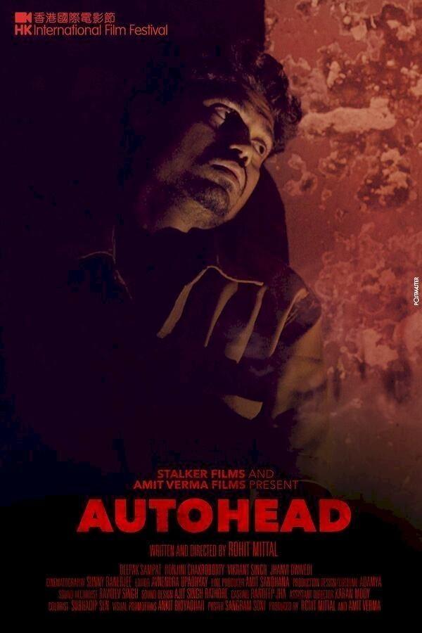 Autohead image