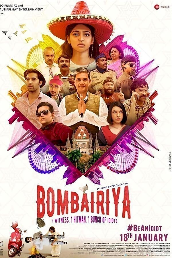 Bombairiya image