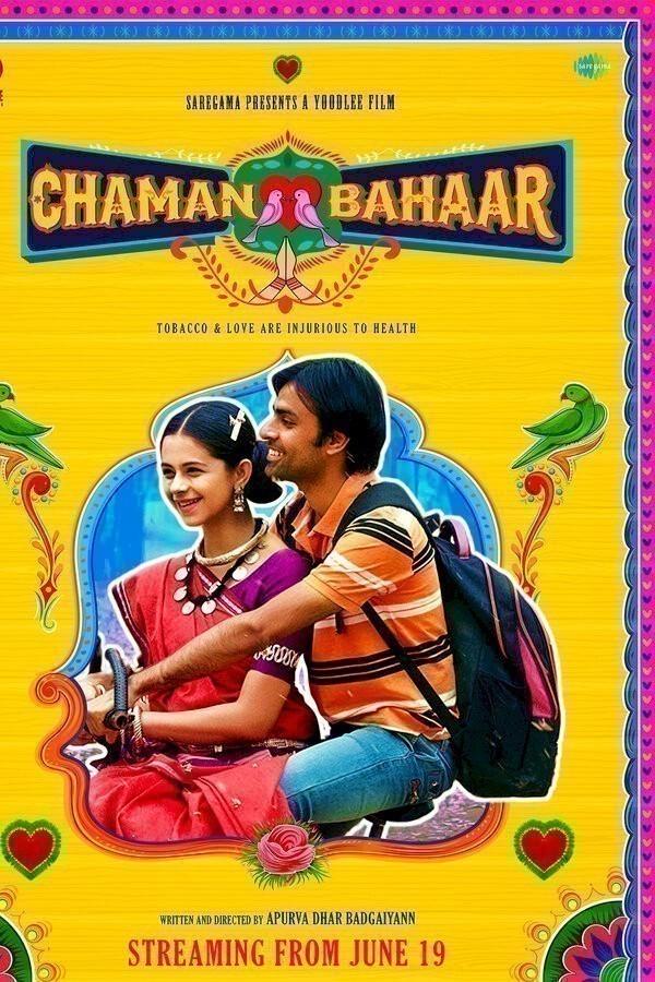 Chaman Bahaar image