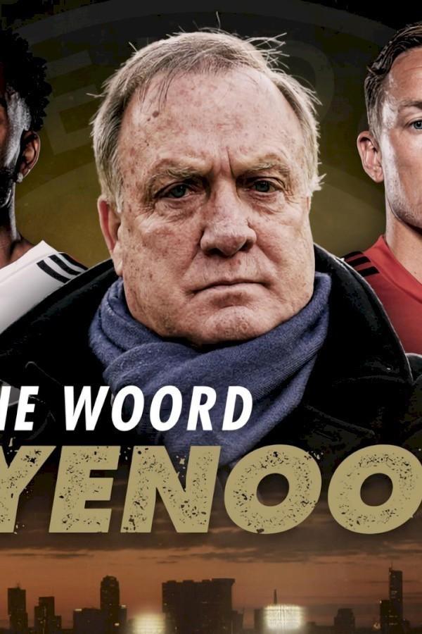 Dat ene woord: Feyenoord