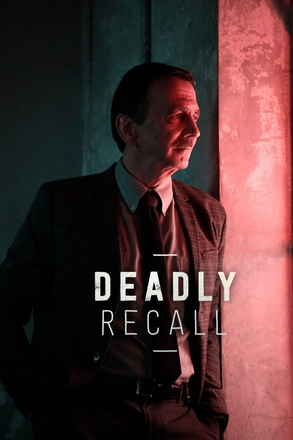 Deadly Recall image