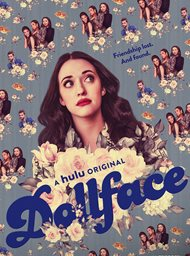 Dollface image