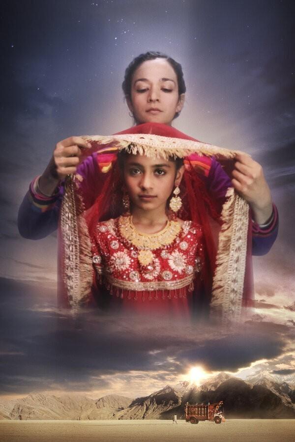 Dukhtar image