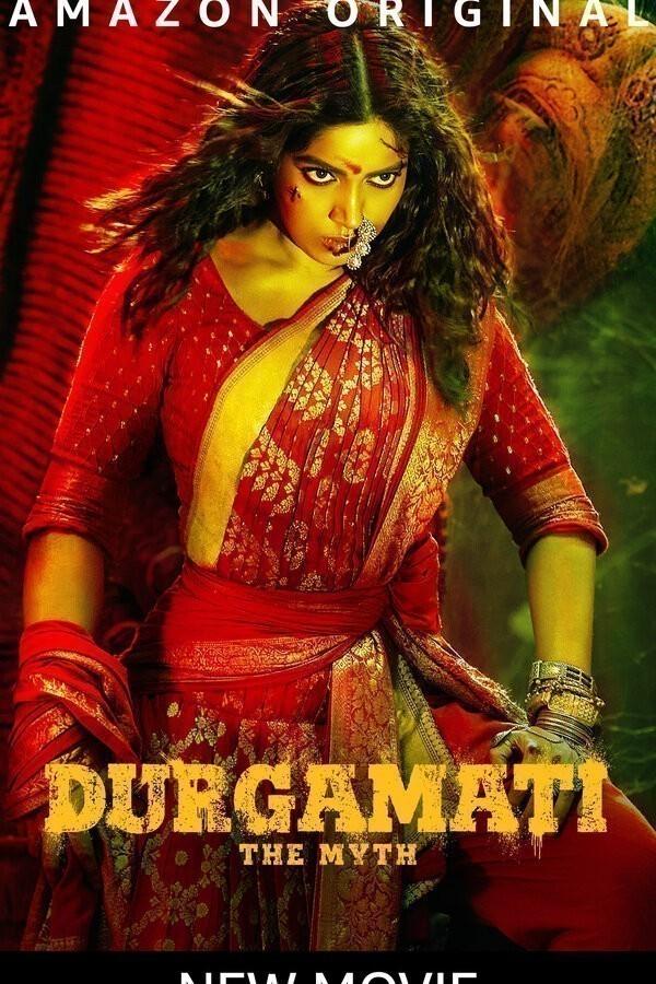 Durgamati: The Myth image