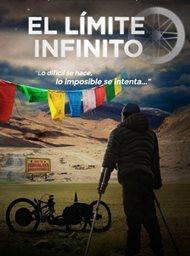 El límite infinito image