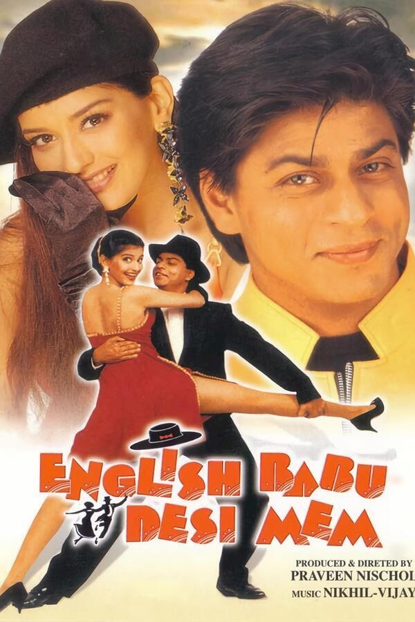 English Babu Desi Mem image