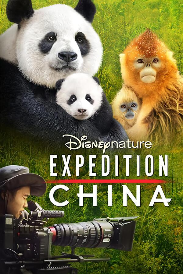 Expedition China image
