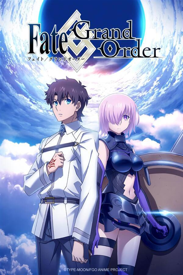 Fate/Grand Order -First Order- image