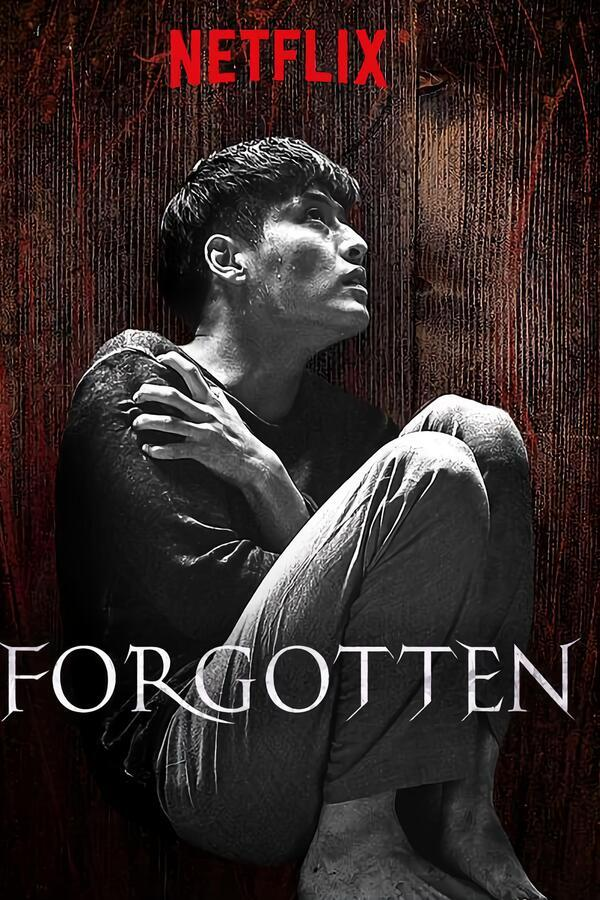 Forgotten image