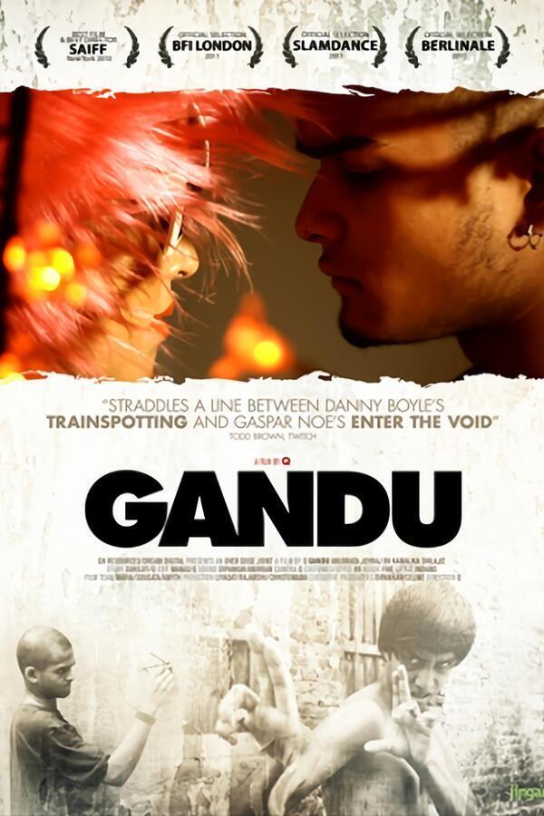 Gandu image