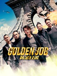 Golden Job image