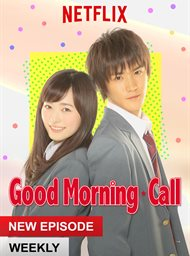 Good Morning Call image