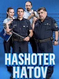 Hashoter Hatov image