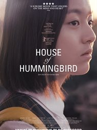 House of Hummingbird image