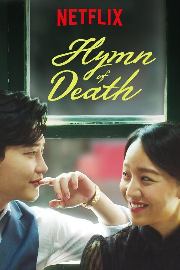 Hymn of Death image