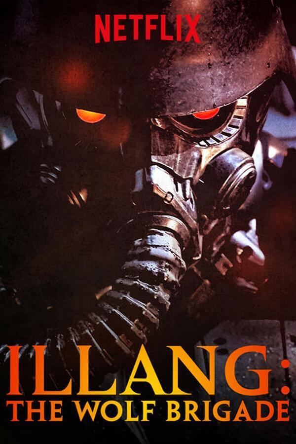 Illang: The Wolf Brigade image