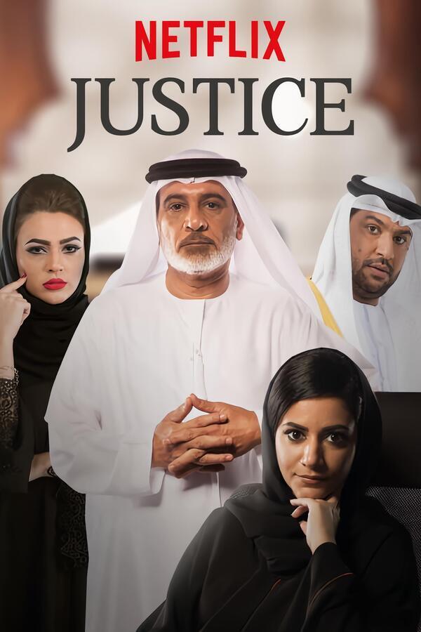 Justice: Qalb Al Adala image