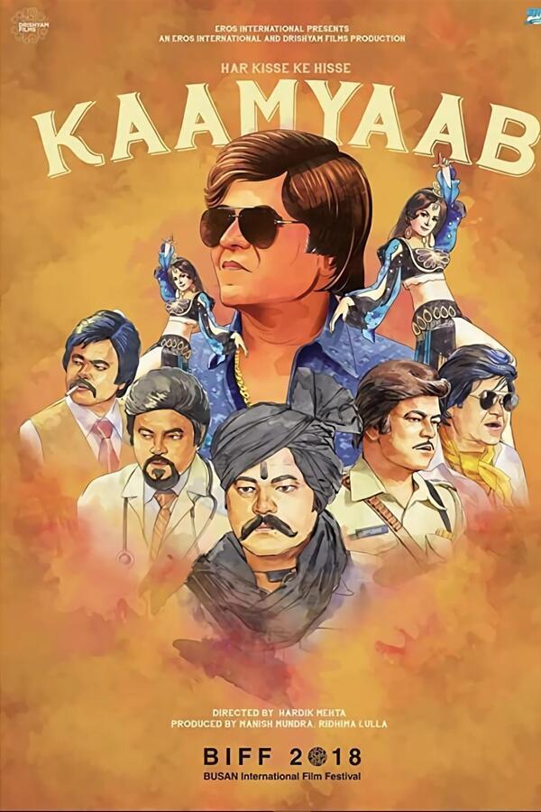 Kaamyaab image