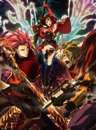 Kabaneri of the Iron Fortress: The Battle of Unato image