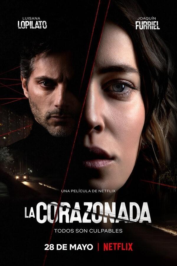 La Corazonada image