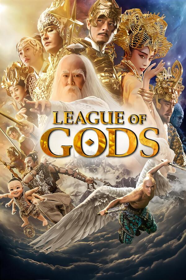 League of Gods image