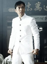 Legend of the Fist: the Return of Chen Zhen image