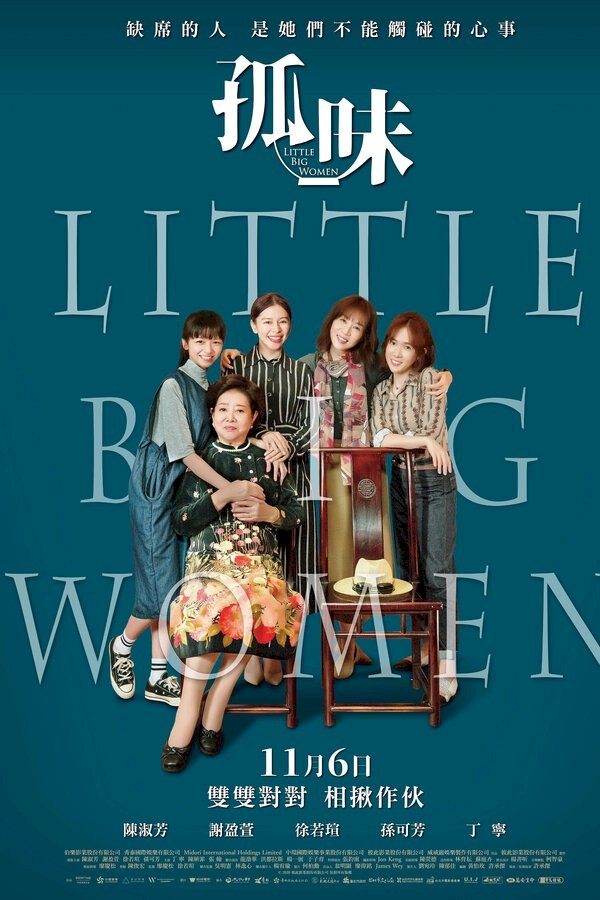 Little Big Women image