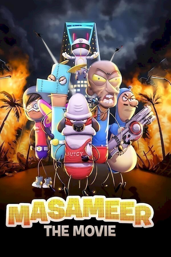 Masameer: The Movie