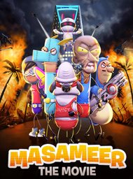 Masameer: The Movie image