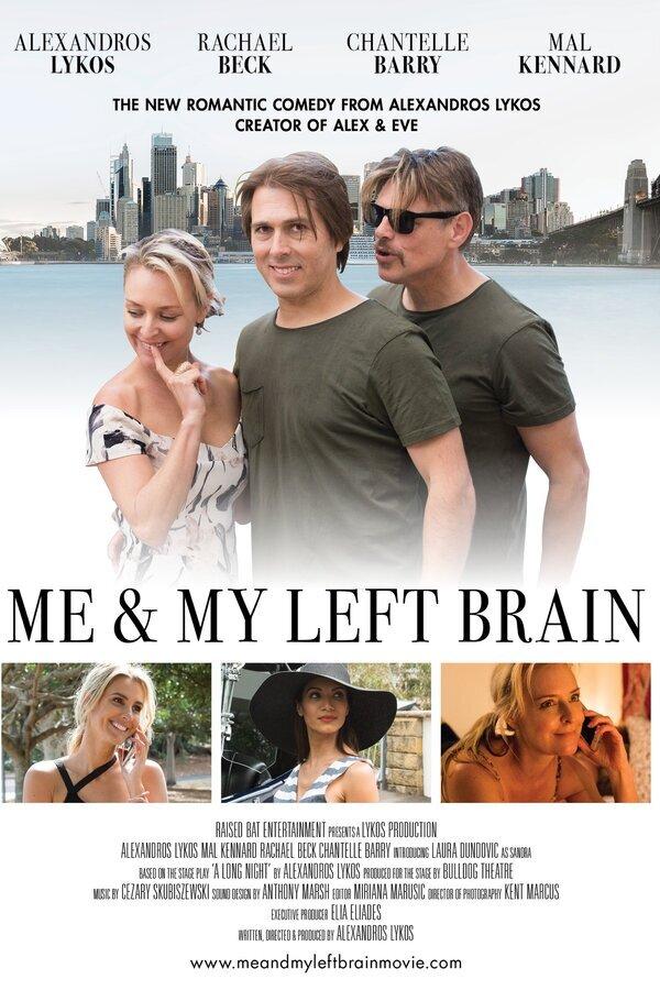 Me & My Left Brain image