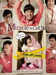Miracle in Cell No. 7 image