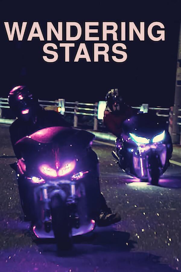 Nekfeu: Les étoiles vagabondes image