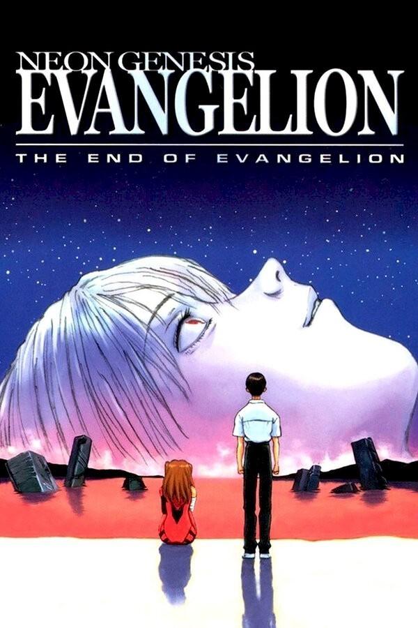 Neon Genesis Evangelion: The End of Evangelion image