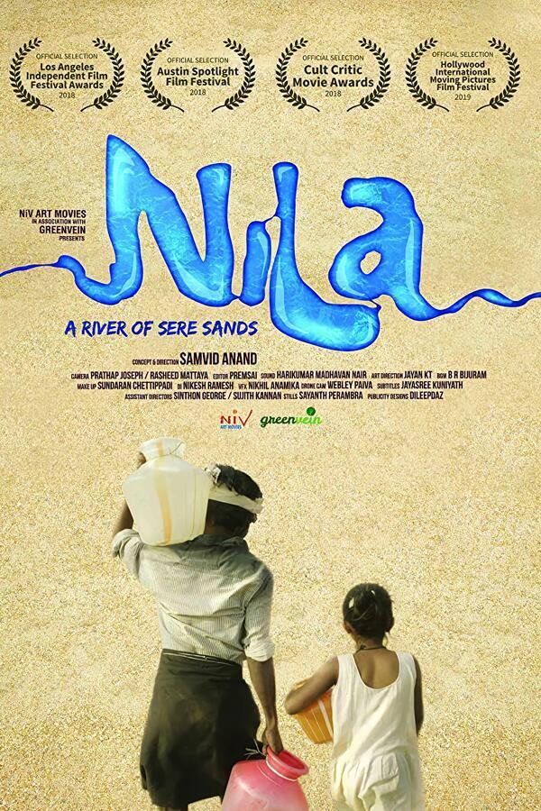 Nila image
