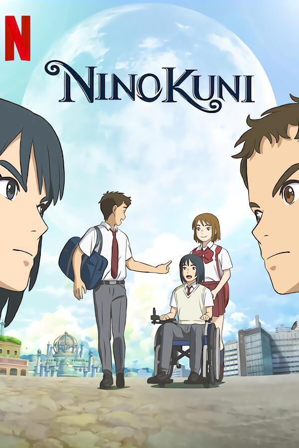 NiNoKuni image