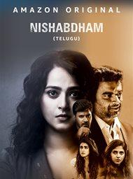 Nishabdham (Telugu)