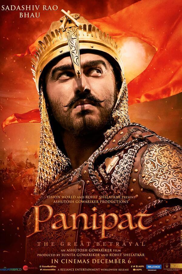 Panipat - The Great Betrayal image