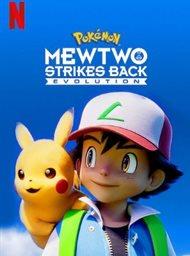 Pokemon the Movie: Mewtwo Strikes Back Evolution image