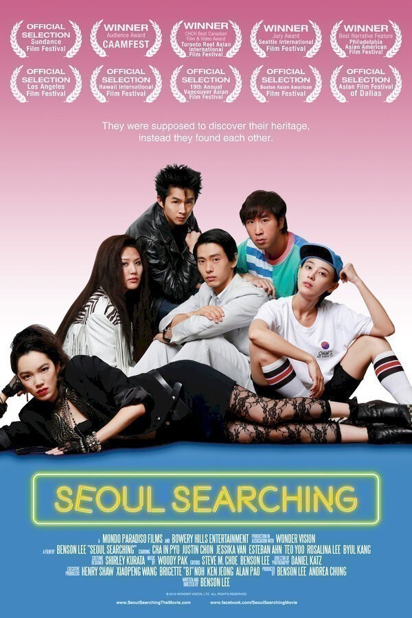Seoul Searching image