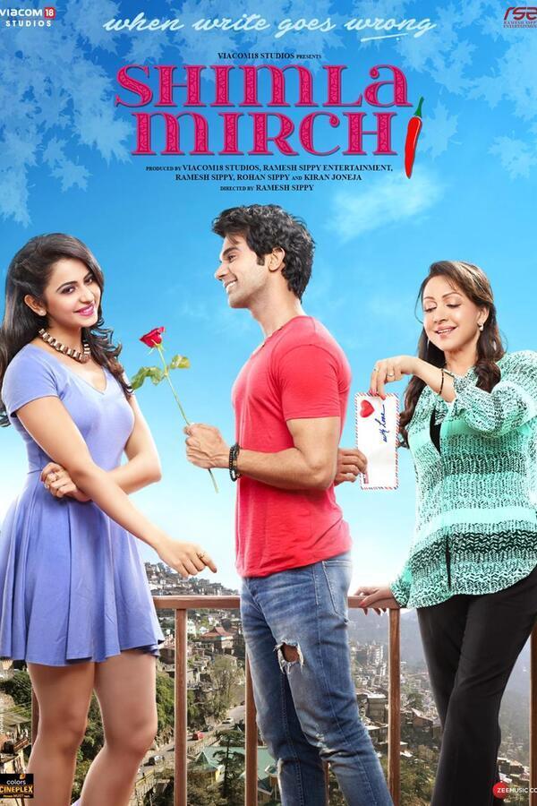 Shimla Mirchi image