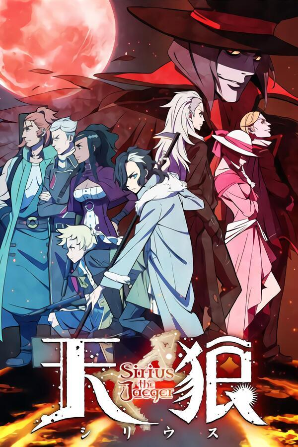 Sirius the Jaeger image