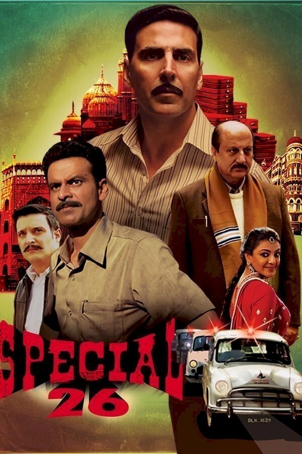 Special 26 image