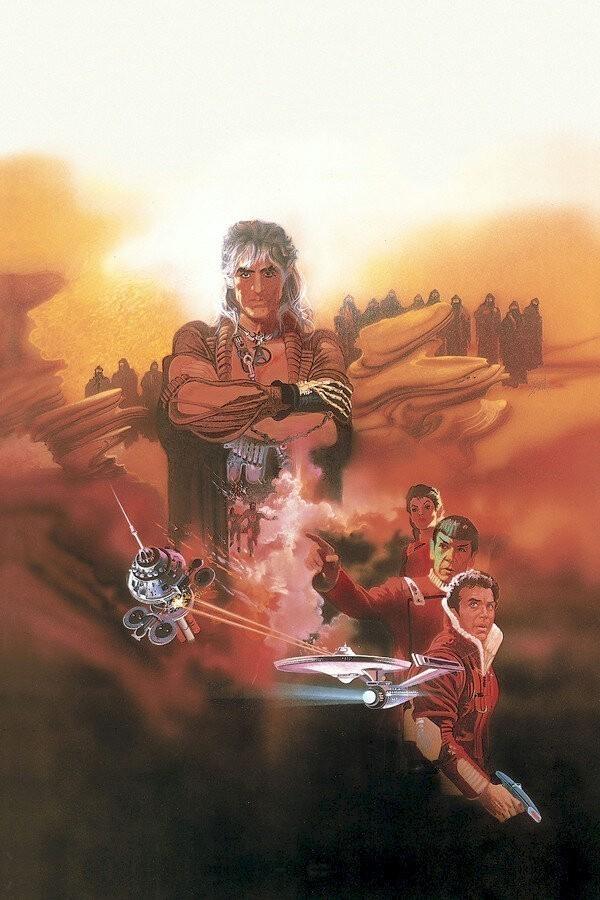 Star Trek II: The Wrath of Khan