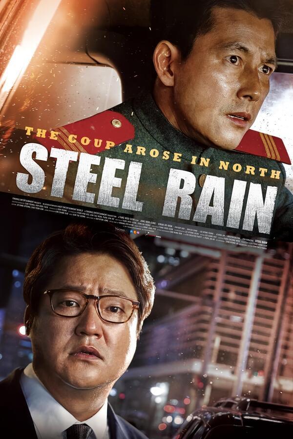 Steel Rain image