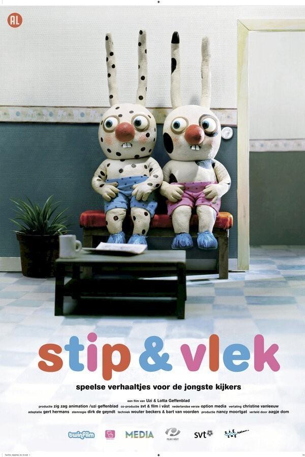 Stip & Vlek