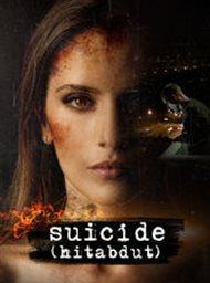 Suicide (Hitabdut)