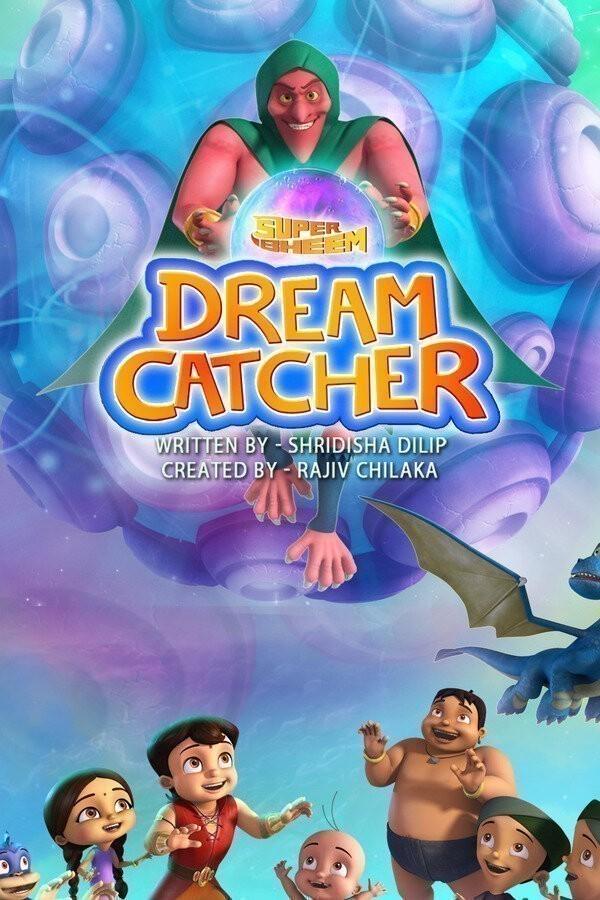 Super Bheem Dream Catcher image