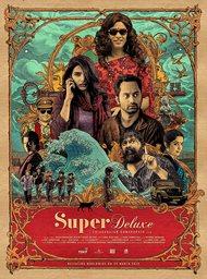 Super Deluxe image