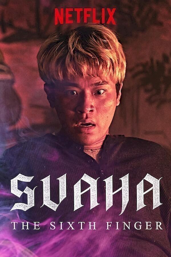 Svaha: The Sixth Finger image